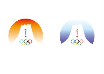 2020TOKYO五輪エンブレム.jpg