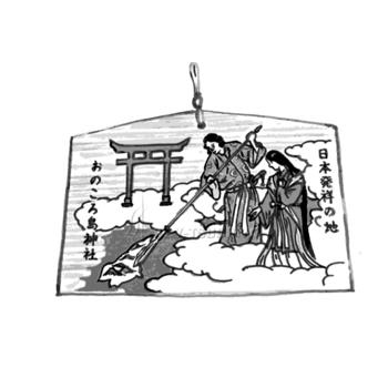 神話05.jpg