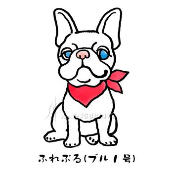 ふれぶる(1).jpg