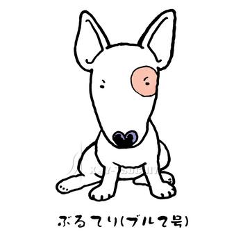 ぶるてり(2).jpg